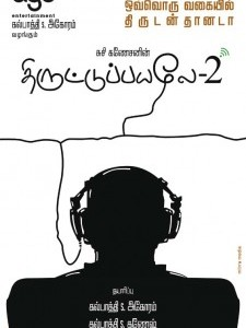 Thiruttu Payale 2 movie