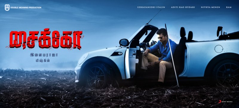 Image result for psycho movie tamil