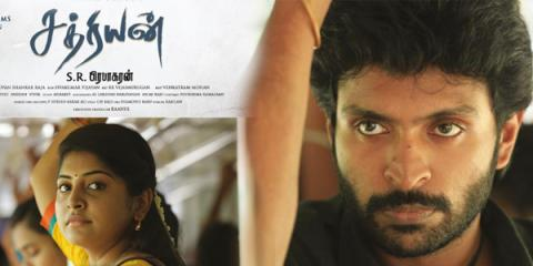 Vikram Prabhu, Vikram Prabhu's film, Sathriyan Movie Review,Sathriyan Review , Sathriyan Movie ,Sathriyan Movie still ,