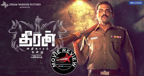 Theeran Adhigaram Ondru, Theeran Adhigaram Ondru movie box office collections, Theeran Adhigaram Ondru movie budget, Theeran Adhigaram Ondru movie cast, Theeran Adhigaram Ondru movie censor type, Theeran Adhigaram Ondru movie details, Theeran Adhigaram Ondru movie director, Theeran Adhigaram Ondru movie music director, Theeran Adhigaram Ondru movie poster, Theeran Adhigaram Ondru movie producer Theeran Adhigaram Ondru movie release date, Theeran Adhigaram Ondru movie running time, Theeran Adhigaram Ondru mo