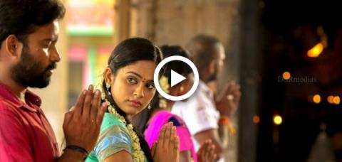 Ulkuthu movie watch online free