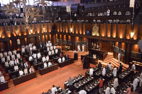 Supplementary estimate for Rs.169.8 in Parliament