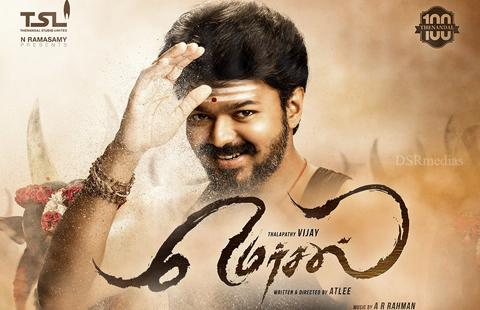 Mersal Movie Review - Movie Reviews | DSRmedias com