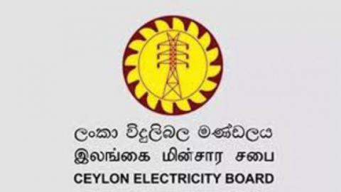 Leave of all CEB employees cancelled