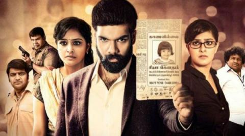 Sathya Movie Review,