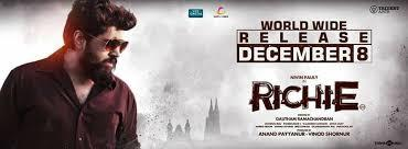 Richie Movie Review,