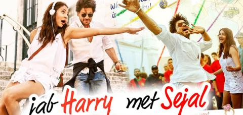 Jab Harry Met Sejal, Jab Harry Met Sejal  box-office collection,
