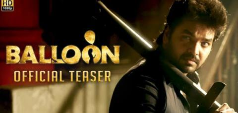 Balloon Official teaser,Balloon teaser ,Balloon tamil teaser,Balloon tamil movie,Balloon, Balloon teaser HD, Youtube Balloon teaser ,