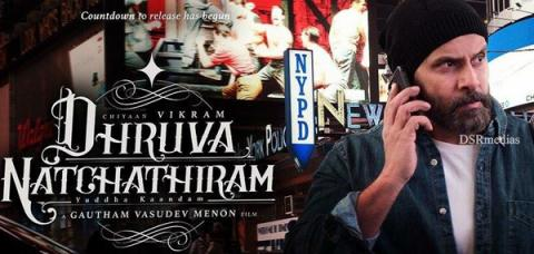 Dhruva Natchathiram,Vikram ,Vikram packs to Egypt and Israel,Dhruva Natchathiram movie shoot.,