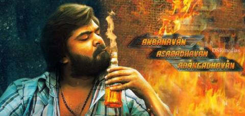 AAA movie,AAA,Anbanavan Asaradhavan Adangadhavan release in April,AAA release in April,