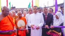 National reconciliation process needs support of all - President  Maithripala Sirisena