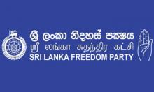 SLFP rejects PM's call