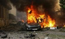Civilian killed, seven others wounded in bomb blast in eastern Baghdad,Baghdad bomb blast, East Baghdad bomb blast