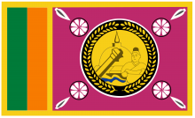 North Central Provincial Council
