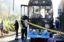 19 including 12 military personnel injured in bus explosion