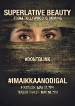 Imaikka Nodigal First look and Teaser