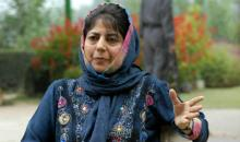 Jammu And Kashmir Chief Minister Mehbooba Mufti