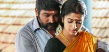 Karuppan movie review,Karuppan review, Karuppan movie, Karuppan tamil movie,