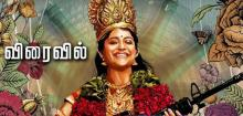Acclaimed film Aruvi to hit screens on December 1st