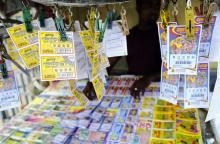 Lotteries Board re-transferred to Finance Ministry