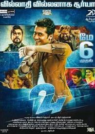 24 Tamil movie poster