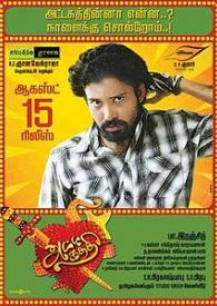 Attakathi Tamil movie poster