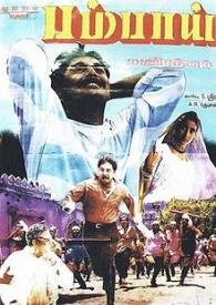 Bombay Tamil movie poster