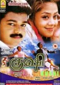 Kushi Tamil movie poster