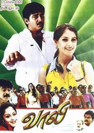 Vaali Tamil movie poster
