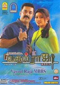 Vasool Raja MBBS movie poster