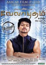 Velayudham movie poster