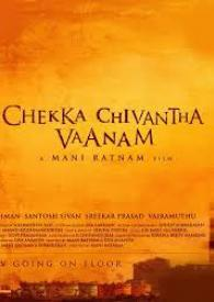Chekka Chivantha Vaanam, Chekka Chivantha Vaanam poster
